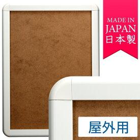 【送料無料♪】ポスターグリップ PG-44R (44mm幅) B0サイズ 屋外用 角丸 ホワイト(ポスターフレーム)