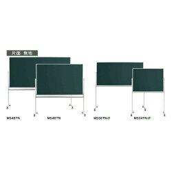 【送料無料♪】スチールグリーン黒板 MAJIシリーズ (脚付) 黒板 片面無地 板面寸法:W1810×H910 (販促POP/メッセージボード)