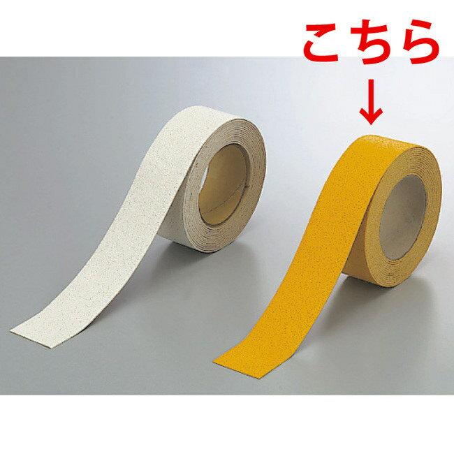 路面標識 道路標識 路面表示用品 路面貼用テープ (セパ付) 黄 反射タイプ 合成ゴム 50mm幅×5m巻 路面表示用品 路面標識 道路標識