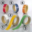 安全テープ その他テープ 反射テープ (セパ付) 白 30mm幅×10m巻 その他テープ 安全テープ