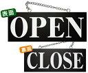 ブラック木製サイン (中横) OPEN 2/CLOSE 居酒屋・飲食店などの店舗の入り口看板。表札型木製プレート