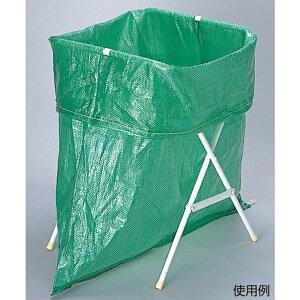 ごみ袋スタンド (止め具2個付) (安全用品・標識/廃棄物分別標識/清掃用具・掃除道具)