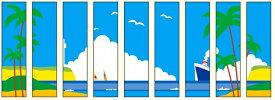 【送料無料♪】ワイドシート ロマン航路 (安全用品・標識/安全標識/環境美化標識)