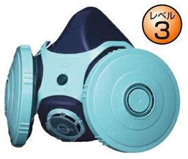 半面形防じんマスク レベル3 (安全用品・標識/安全標識/石綿関連標識・用品)