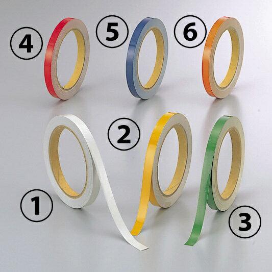 反射テープ (セパ付) 10mm幅×10m巻 (2巻1組) カラー:(2)黄 (安全用品・標識/安全テープ/その他テープ)
