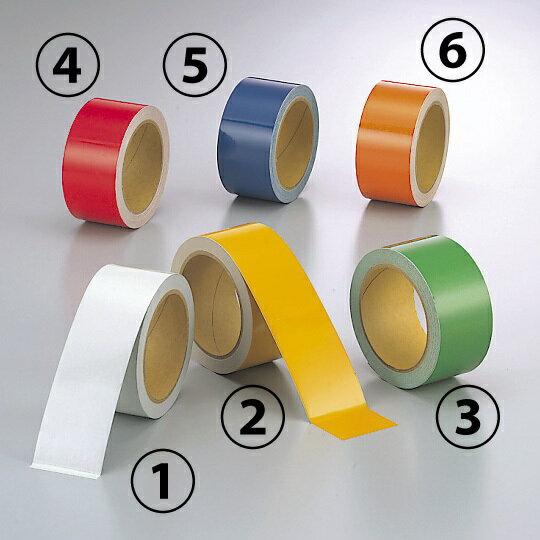 反射テープ (セパ付) 50mm幅×10m巻 カラー:(6)オレンジ (安全用品・標識/安全テープ/その他テープ)