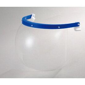 ヘルメット用 マスク対応防災面 仕様:MP帽体用/樹脂止具付 (安全用品・標識/身に付ける安全用品)