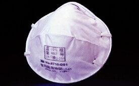 【送料無料】簡易マスク (微細粉じん用) (安全用品・標識/身に付ける安全用品/マスク・耳栓)