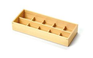 【送料無料♪】ひのき・おつまみ料理箱(10仕切) (料理箱・皿)