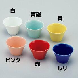 薄口楕円珍味入 白 [W26931](小鉢/珍味入れ)