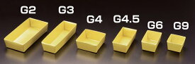 重箱用 金色紙中子 6.5寸用 4割 (G4) [W23463](演出小物/おせち用重箱)