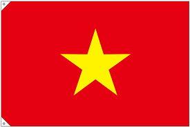 販促用国旗 ベトナム サイズ:大 (販促POP/店内ポップ)