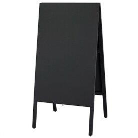 Aチョークビックタイプ (オールブラック) (スタンド看板/手書き木製立て看板/チョークで書ける黒板タイプ)