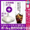【プレゼント付】【3点セット】のぼりポール(竿)と立て台(16L)付ですぐに使えるのぼり旗 アイスコーヒー冷えてます (SNB-3072)