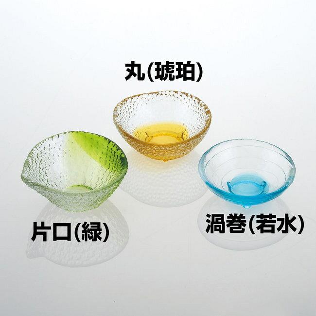 硝子ミニ小鉢 丸 (琥珀) [W26759]【和食器・業務用調理道具の用美ブランド】