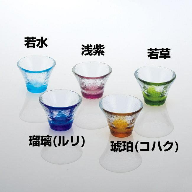 硝子ミニ珍味入 反り丸 琥珀 (コハク) [W26599]【和食器・業務用調理道具の用美ブランド】