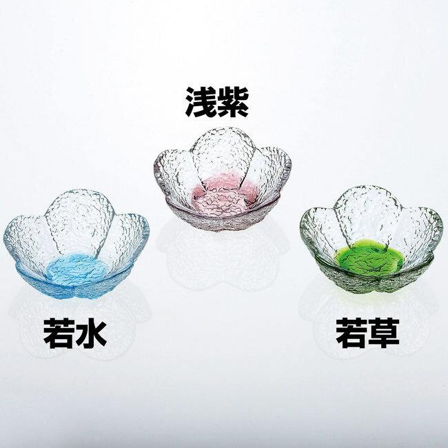 硝子ミニ小付 花舞 若水 [W26862]【和食器・業務用調理道具の用美ブランド】