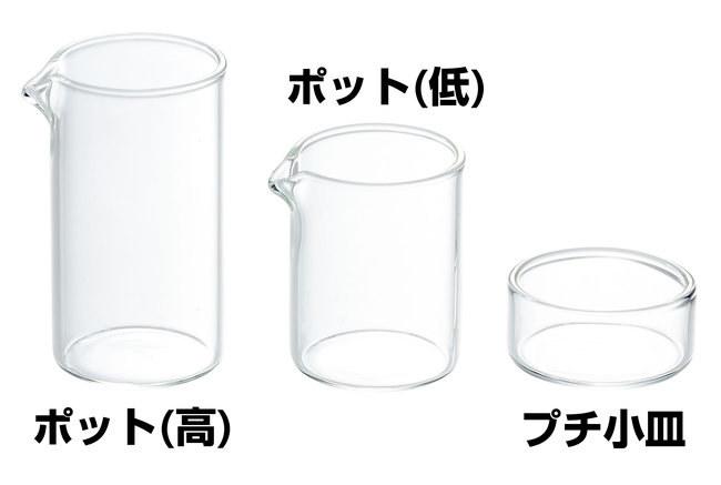 硝子丸ミニポット (高) [W26974]【和食器・業務用調理道具の用美ブランド】