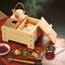 椹・角型湯豆腐セット (1人用) (US1040) [W23103]【和食器・業務用調理道具の用美ブランド】