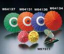 ミニ野立傘B (中) 朱 (1本) [W64134]【和食器・業務用調理道具の用美ブランド】
