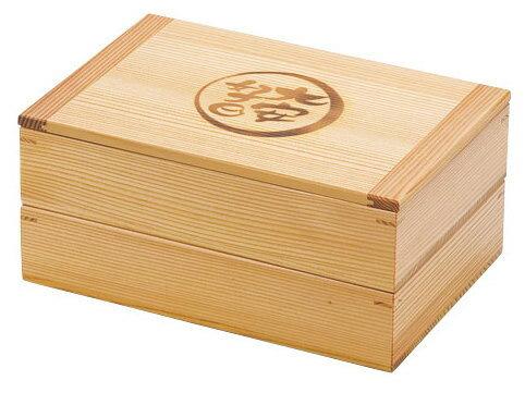 木曽杉・大安好日二段箱膳 [W27413]【和食器・業務用調理道具の用美ブランド】