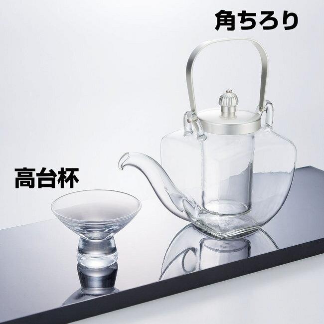 硝子・高台杯 [W24755]【和食器・業務用調理道具の用美ブランド】