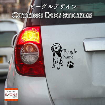 ビーグル車ステッカー犬beagleかわいいカッティング転写式窓可愛い車ステッカーかっこいいdogドッグイヌいぬペットシールオリジナルデザインプレゼント記念贈り物4