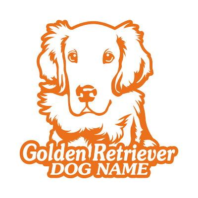 車ステッカー犬ゴールデンレトリバーかわいい素敵なゴールデンレトリバーかっこいいdogドッグイヌいぬシールプレゼント記念贈り物11カッティングシートデザイン工房