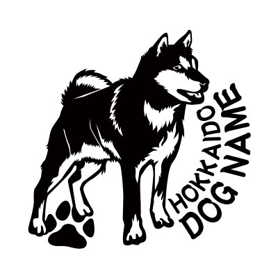 北海道犬車ステッカー犬北海道かわいいカッティング転写式窓車ステッカー可愛いかっこいいdogドッグイヌいぬペットシールオリジナルデザインプレゼント贈り物1