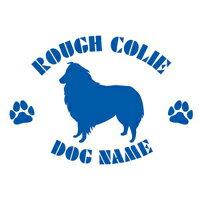ペット ステッカー DOGステッカー ドッグシルエット切り抜きシール 犬 ステッカー TYPE3 103犬種 ペットネーム追加無料犬 犬ステッカー ペットステッカー ステッカー