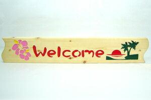 木彫り彫刻 木製看板 Welcome