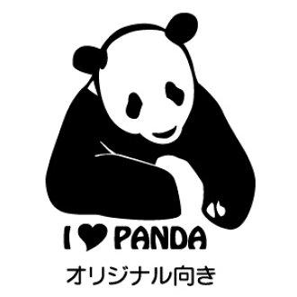 大熊貓大熊貓粘紙23大熊貓設計切斷粘紙切斷座席設計粘紙大熊貓粘紙
