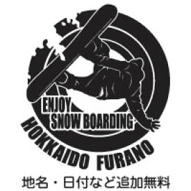 【送料無料】 スノボーステッカー 5 スノボー スノーボード ボード ステッカー
