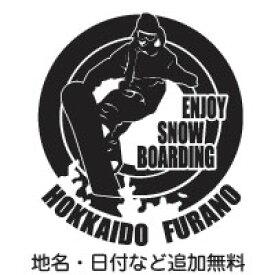 【送料無料】 スノボーステッカー 6 スノボー スノーボード ボード ステッカー