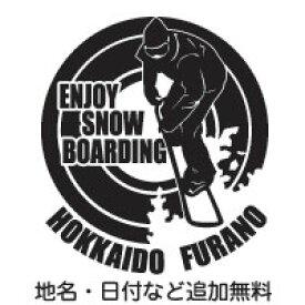 【送料無料】 スノボーステッカー 7 スノボー スノーボード ボード ステッカー