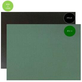 【送料無料】大きいサイズの黒板 I-10木製ブラックボード900X1200X19mm チョークボード 壁掛用・粉受けなしブラックorグリーンメニュー黒板