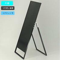 NYアルミフレームスリムA型ブラックボード350X900(片面)