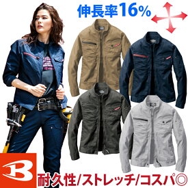 【BURTLE】ジャケットS〜LL 661 長袖 作業服 メンズ レディース ストレッチ オールシーズン 製品洗い加工 バートル 作業着
