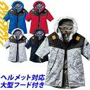 バートル エアークラフトパーカー 半袖 ジャケット AC1096 フルハーネス対応 アルミコーティング 遮熱 UVカット 撥水 …