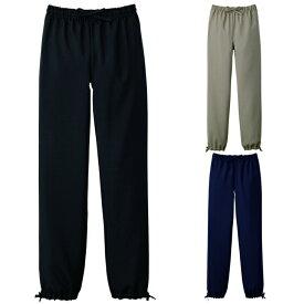 居酒屋から旅館まで欠かせない男女兼用作務衣パンツ【サンペックスイスト】