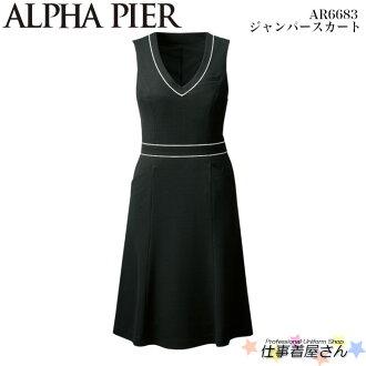 Jumper AR6683 office uniform uniform uniform ALPHA PIER alpha peer 19 - 23 big size