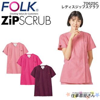 S - 4L recommended as Lady's zip scrub 7062SC FOLK fork doctor nursing white robe medical examination clothes scrub doctor nurse medical care clinic uniform