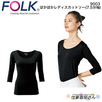 S - LL repeatedly recommended as Lady's cut-and-sew (7.5 minutes sleeve) 9003 FOLK fork doctor nursing white robe medical examination clothes scrub doctor nurse medical care clinic uniform