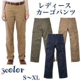 腰回りのもたつきを無くし、すっきりとしたシルエットが印象的なメンズカーゴパンツ【Lee】【企業作業服・作業着】としてお勧め