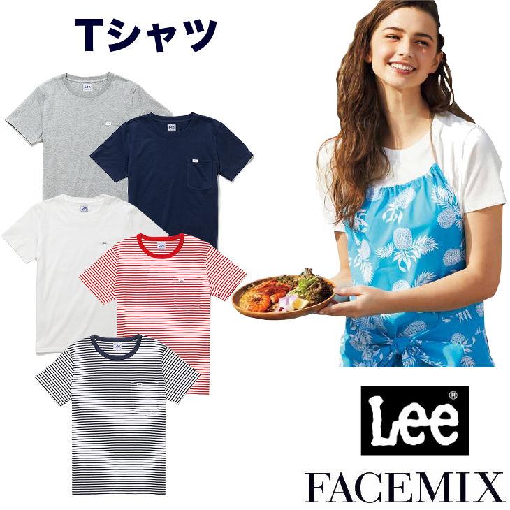 左胸のネームがアクセントのTシャツ【男女兼用】【Lee】【企業作業服・作業着】としてお勧め