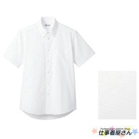 ブロードレギュラーカラー半袖シャツ【男女兼用】【サービス】【FACE MIX】【企業作業服・作業着】としてお勧め