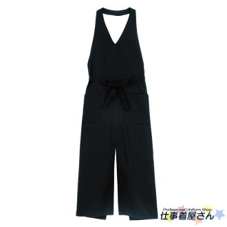 As the V neck apron which is a mode with center vent 勧