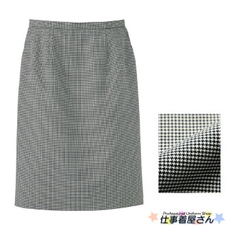 It is recommended as a Lady's stretch skirt (cross-woven lattice) of the refined silhouette letting you feel a feeling of full dress