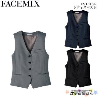 Lady's best FV1313L uniform hotel restaurant uniform BONMAX Bonn max FACEMIX 5 - 17