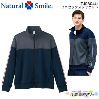 Unisex jacket Natural Smile care worker care manager staff uniform medical care clinic BONMAX recommended TJ0804U 3S - 5L
